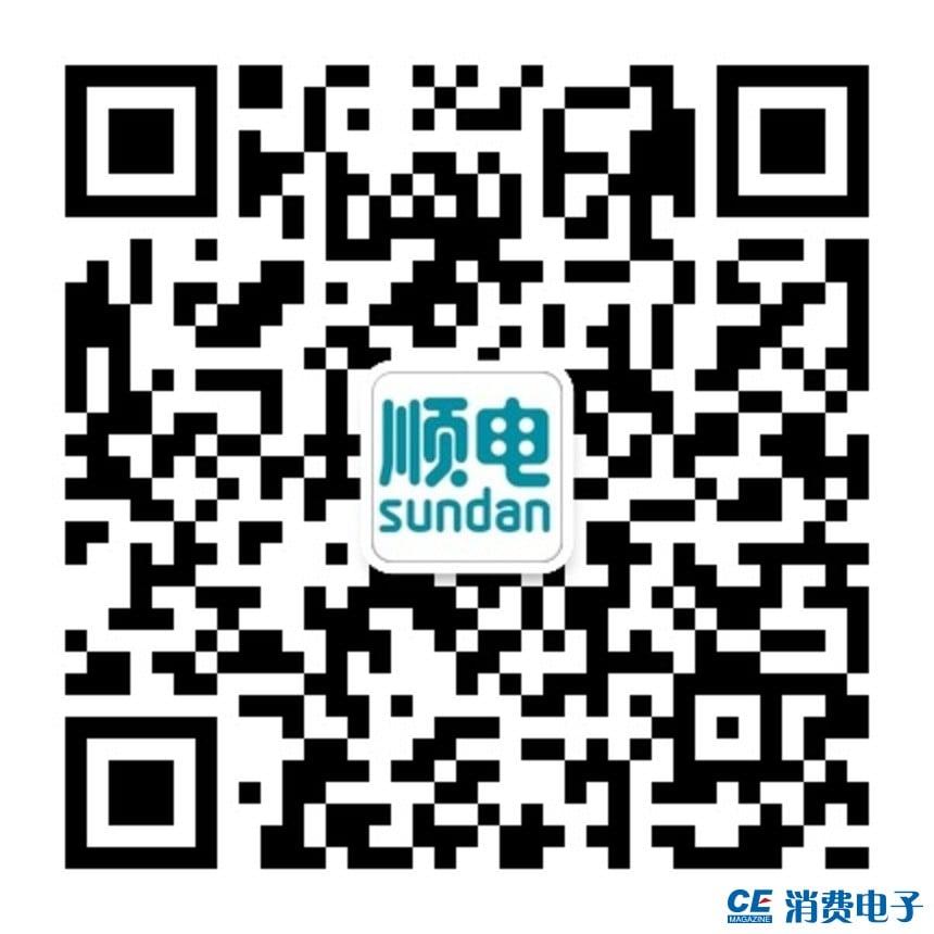 微信图片_20180226104143.jpg