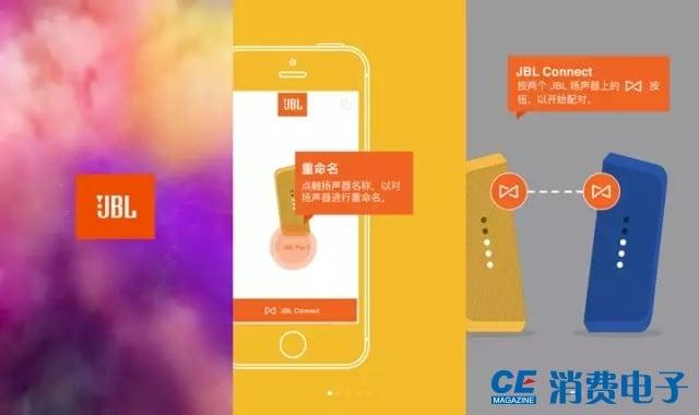 JBL Connect App.jpg