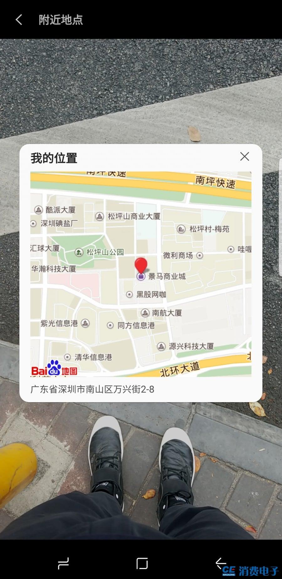 BIBXY视觉AR地图.jpg