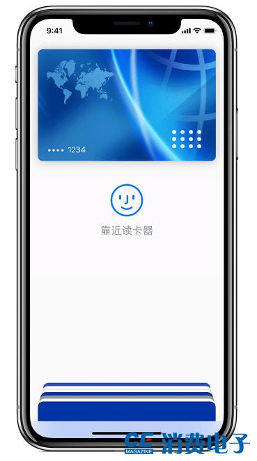 面容ID apple pay2.png