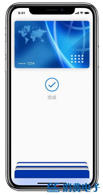 面容ID apple pay4.png