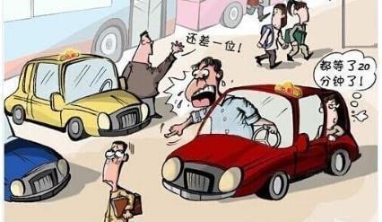 消费保_消费警示_珍爱生命,拒乘非法运营车辆