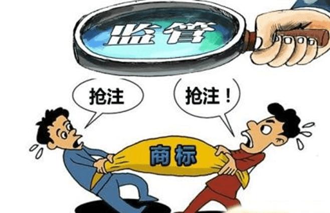 消费保_消费新闻_抢注雄安字样:企业命名的疯狂