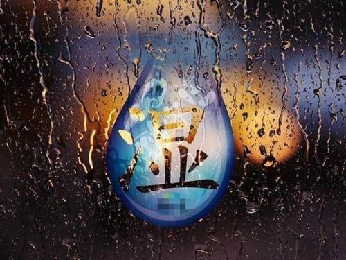 消费保_消费生活_别在最湿的季节里,选错祛湿的方法