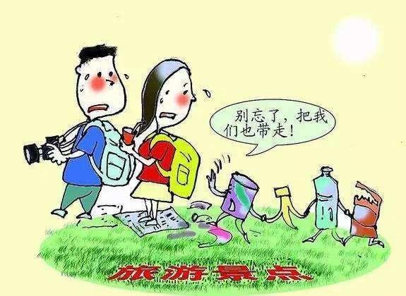 """消费保_消费生活_""""平文涛""""被抓了!国庆假期你有遇到过不文明行为吗?"""