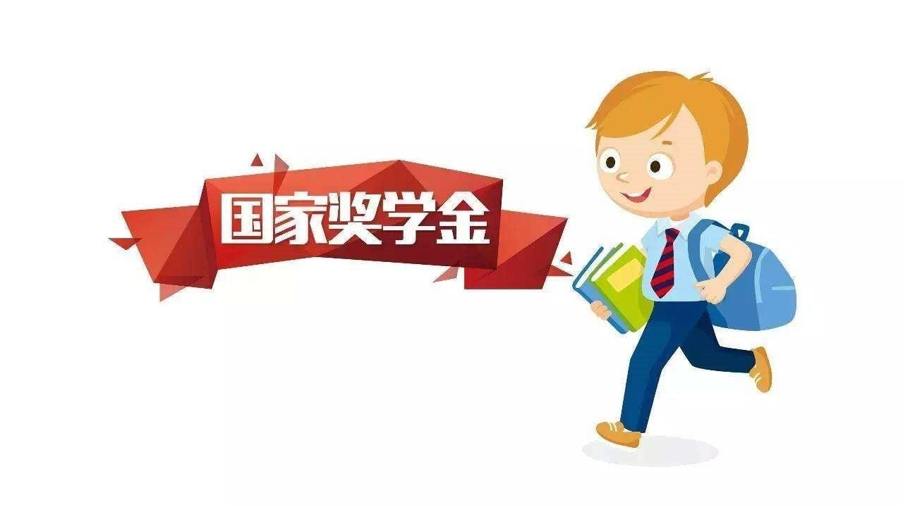 消费保_消费生活_【实用收藏】五步教你轻松拿到奖学金