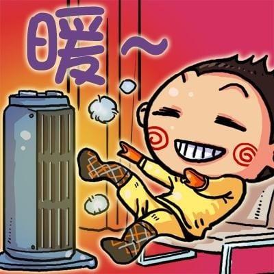 消费警示_降温了!如何正确选择电暖器