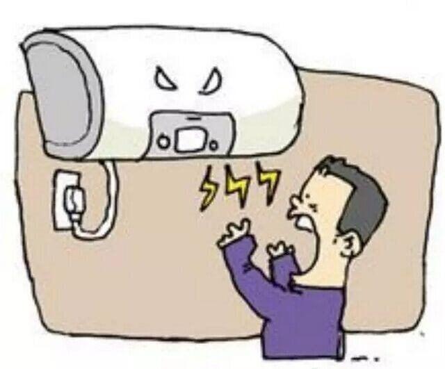 消费保_消费警示_洗澡注意要断电,谨防舒适变隐患