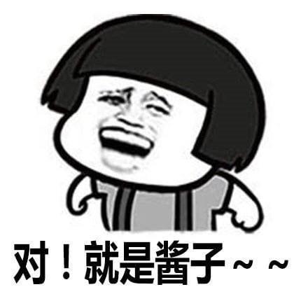 消费保_消费新闻_X台iPhone XS Max免费送!