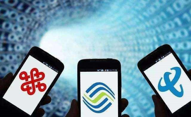 消费保_消费新闻_携号转网来了:换运营商不换手机号!
