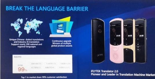 消费保_消费新闻_中国顶尖科技企业携新一代创新技术,亮相2019国际消费电子展
