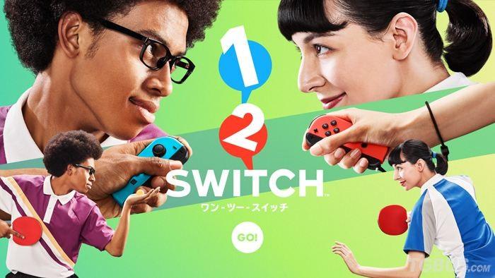 Switch互动游戏.jpg