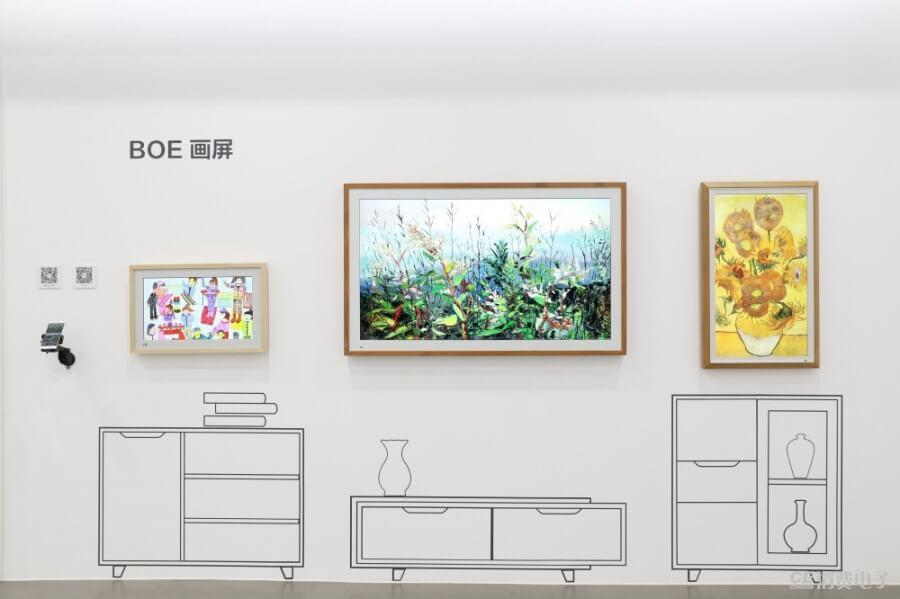 BOE(京东方)推出数字艺术物联网产品——BOE 画屏.jpg