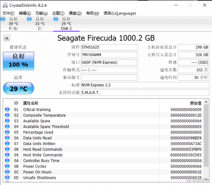 硬盘信息.png